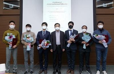 2021년도 상반기 'PIURI' 박사후연구원 펠로우십 선정