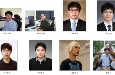 [보도자료] POSTECH 한국경영과학회 지식비즈니스플랜공모전 잇달아 수상