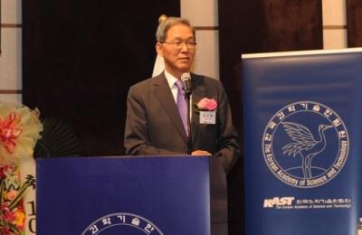 김도연 총장, 제100회 한림원탁토론회 주제 발표